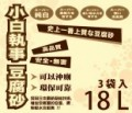 小白執事豆腐砂 (原味) 18L x2包