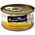 Fussie Cat 吞拿魚+煙燻吞拿魚貓罐頭 80g